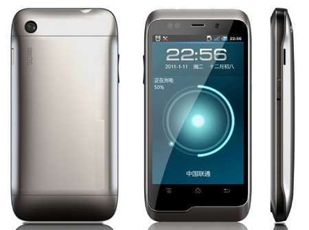 Micromax A85 Price and Features - Touch Screen Android ...