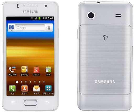Samsung Galaxy M Style