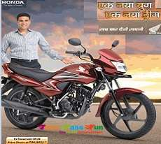 Honda Dream Yuga India Price