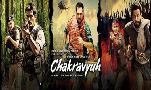 Chakravyuh-Poster