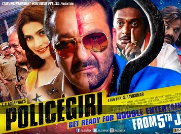 policegiri-movie