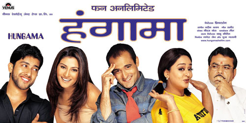 Top 10 Best Bollywood Comedy Movies of All Time