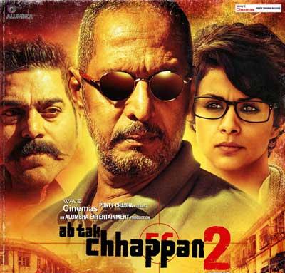 ab-tak-chhappan-2-poster